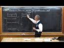 Урок 306. Электронно-дырочный переход. Полупроводниковый диод