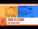 World of warships - Iowa vs Izumo. Кит или слон?