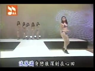 Permanent lingerie show Taiwan-04(582x388)-xv