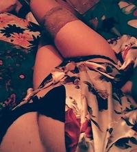 секс знакомства магнитогорска вк