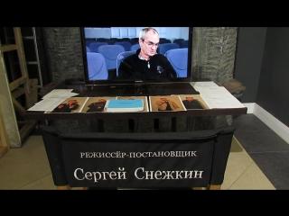 """""""контрибуция"""" -  фильм о фильме."""