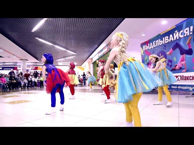 Танцевальный коллектив Бэйбики танец Селфи код смс 317