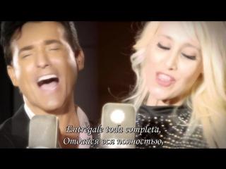 "Carlos marin entregate (tema de la telenovela ""las amazonas"")"