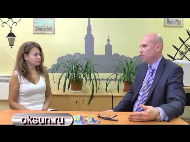Видео уроки английского языка Английский язык с Оксаной Ромашкиной 1