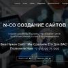 Создание сайтов в Рыбинске Ярославле
