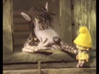 Гномик Вася - Самый маленький гном 4