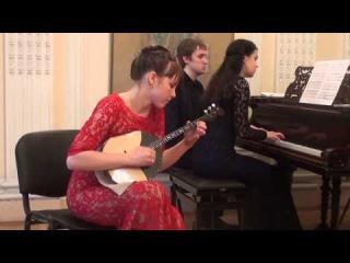"""Даргомыжский-Вьетан. """"Мне минуло 16 лет"""" для домры и фортепиано"""