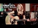 Как играть The Pretty Reckless You Разбор COrus Guitar Guide 11 4 аккорда