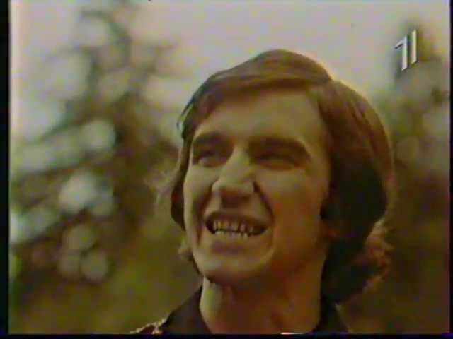 Я твоє крило Назарій Яремчук Смерічка 1975р