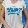 Типичный Белгород Новости и Объявления