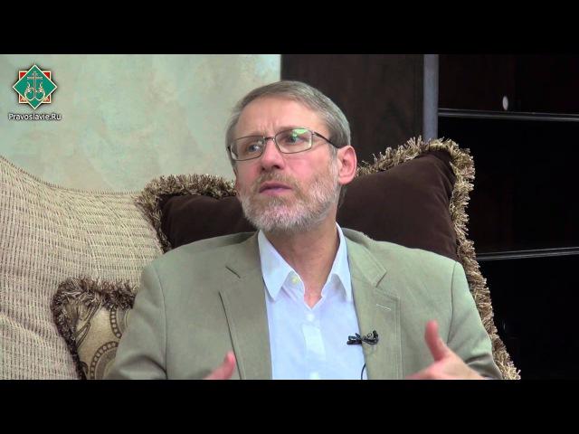 Духовничество и психотерапия. Беседа с проф. Василюком Ф. Е.