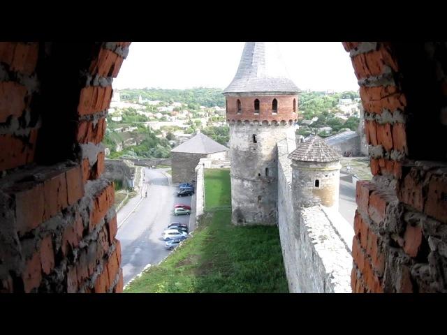 Кам'янець-Подільський Фортеця