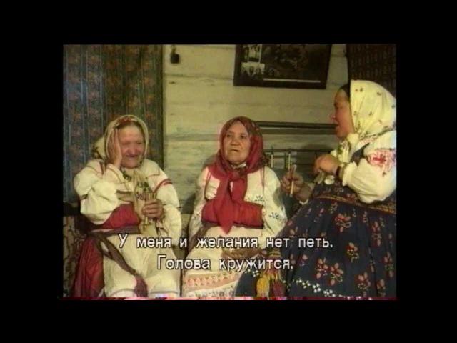 Мировая Деревня Пыляны Коми пермяцкие инструменты