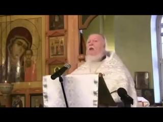 Откровение российского священника.