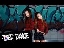 [키즈댄스 No.1] EXID (이엑스아이디) - 위아래 커버댄스 DANCE COVER   데프키즈분기별평가 가 49