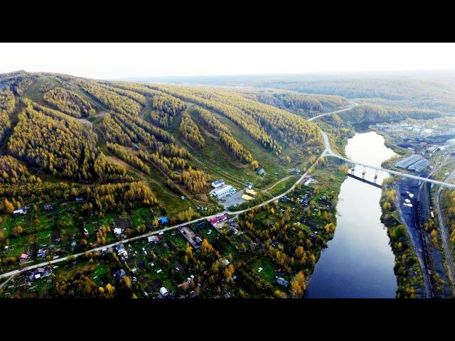 Губаха Пермский край гора Крестовая 15.09.2015