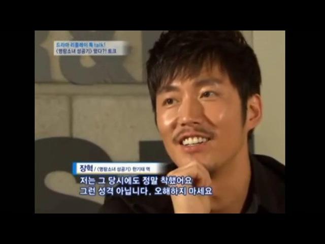 명랑소녀 성공기 <20110719 Air-SBS Drama Replay①> 장혁 ,장나라,류수영 한은정