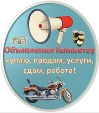 Кредит на малый бизнес в казахстане