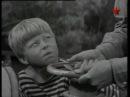 Мой папа - капитан (1969) Полная версия