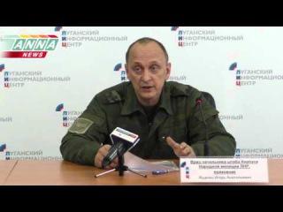 Брифинг врио начальника штаба Корпуса Народной милиции ЛНР Ященко о ситуации на линии соприкосновени