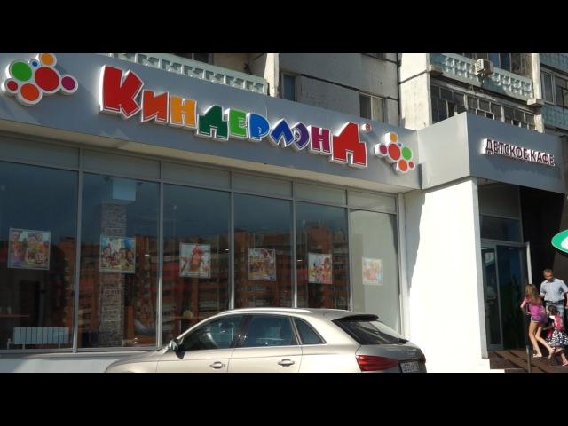 Детское кафе Киндерлэнд Франшиза 79662505018