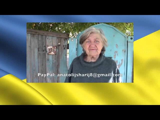 Анатолий Шарий Один отказавшийся два принявших