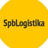 Spb Logistik