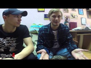 Интервью с bboy Yan (All The Most - Moscow)