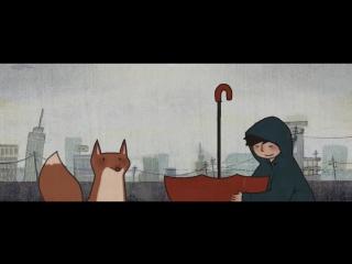 Песня для дождя / The song for rain