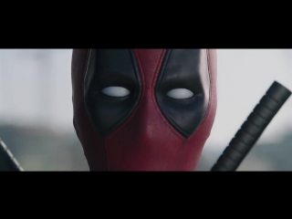 Трейлер к фильму Deadpool в озвучке студии Кубик в кубе Рифмы и Панчи
