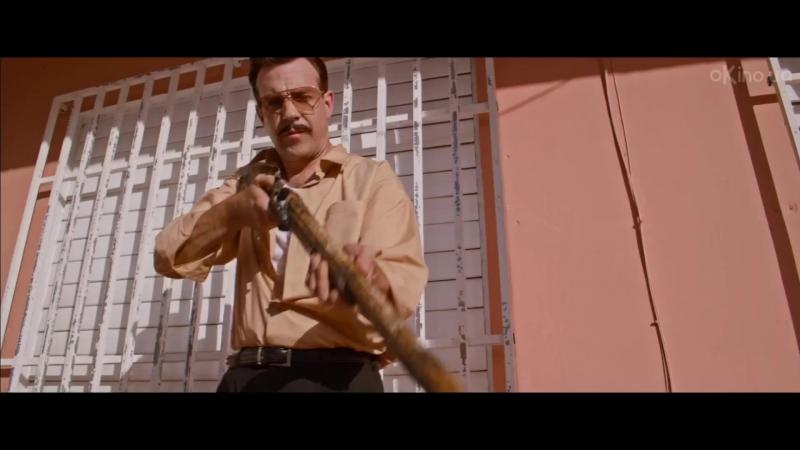Зачинщики Masterminds 2015 Трейлер русский дублированный 1080p