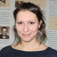 ЯнаЮзеева