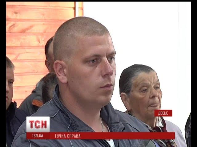 Засудженого до 7 років позбавлення волі екс-беркутівця забули етапувати до в'язниці