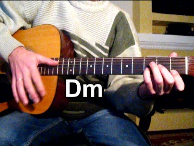 А. Розенбаум - На плантациях любви - Тональность ( Dm ) Как играть на гитаре песню