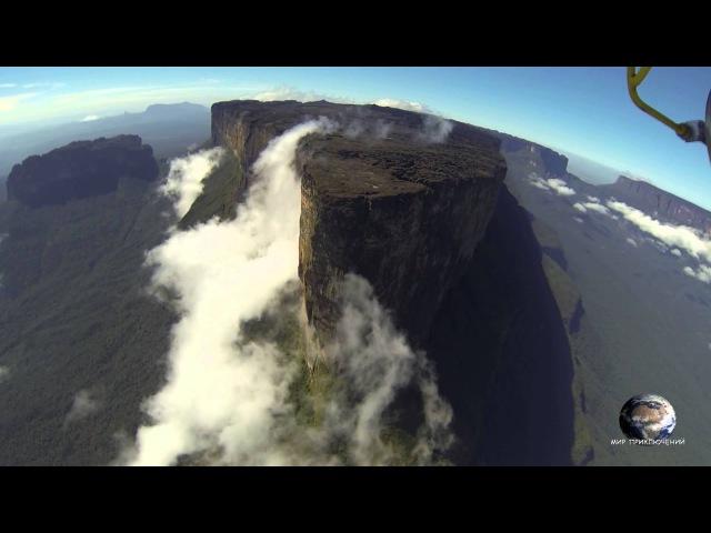 Мир Приключений - Затерянный Мир. Рорайма. Венесуэла. Лучший полёт на вертолете. Roraima. Venezuela