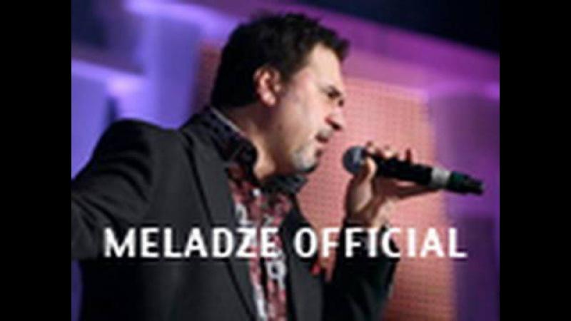 Валерий Меладзе Балерина Live