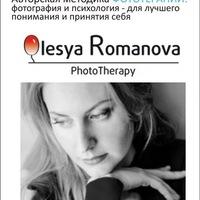 Логотип На100Ящая. Online-проекты Олеси Порсиной.