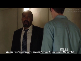 The flash 2x05 clip the darkness and the light (2015) grant gustin, jesse l. martin, the cw hd (rus subs)