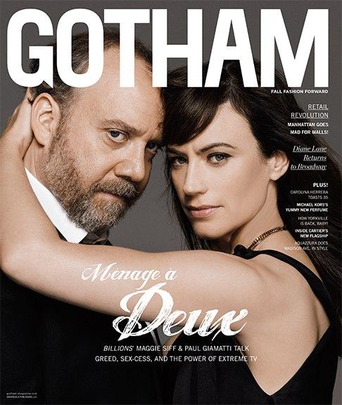 Gotham fall2016