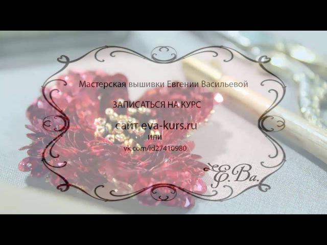 Презентация Тамбурная вышивка люневильским крючком / Tambour embroidery Luneville hook