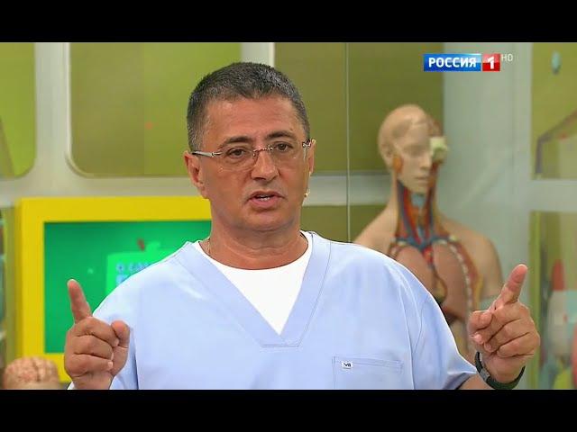 Рак щитовидки зуд во всем теле грибы Доктор Мясников