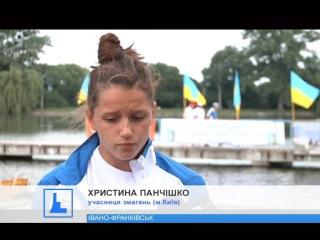 В Івано-Франківську стартував Чемпіонат України з плавання на відкритій воді