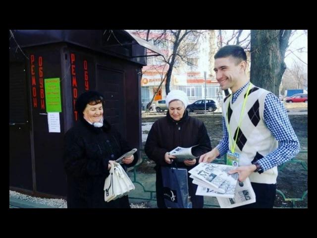 НОВАЯ МОСКВА 24 газета издаётся с 30 сентября 2015
