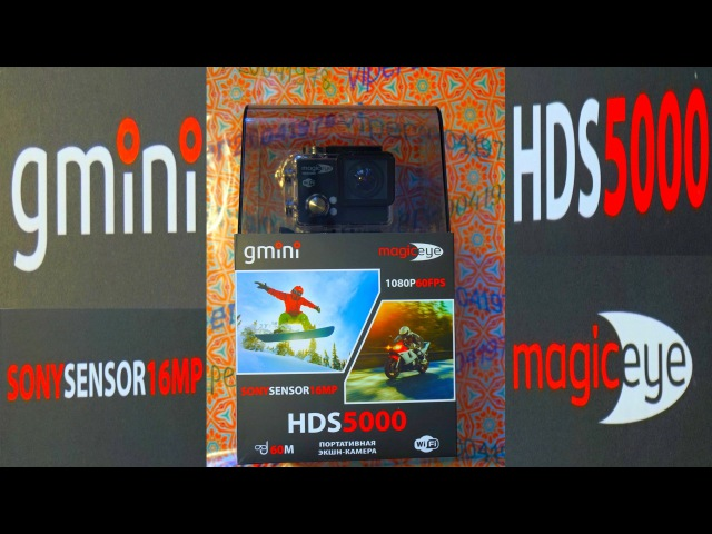 Action камера Gmini MagicEye HDS5000 unpacking review Экшн камера HDS5000 распаковка обзор