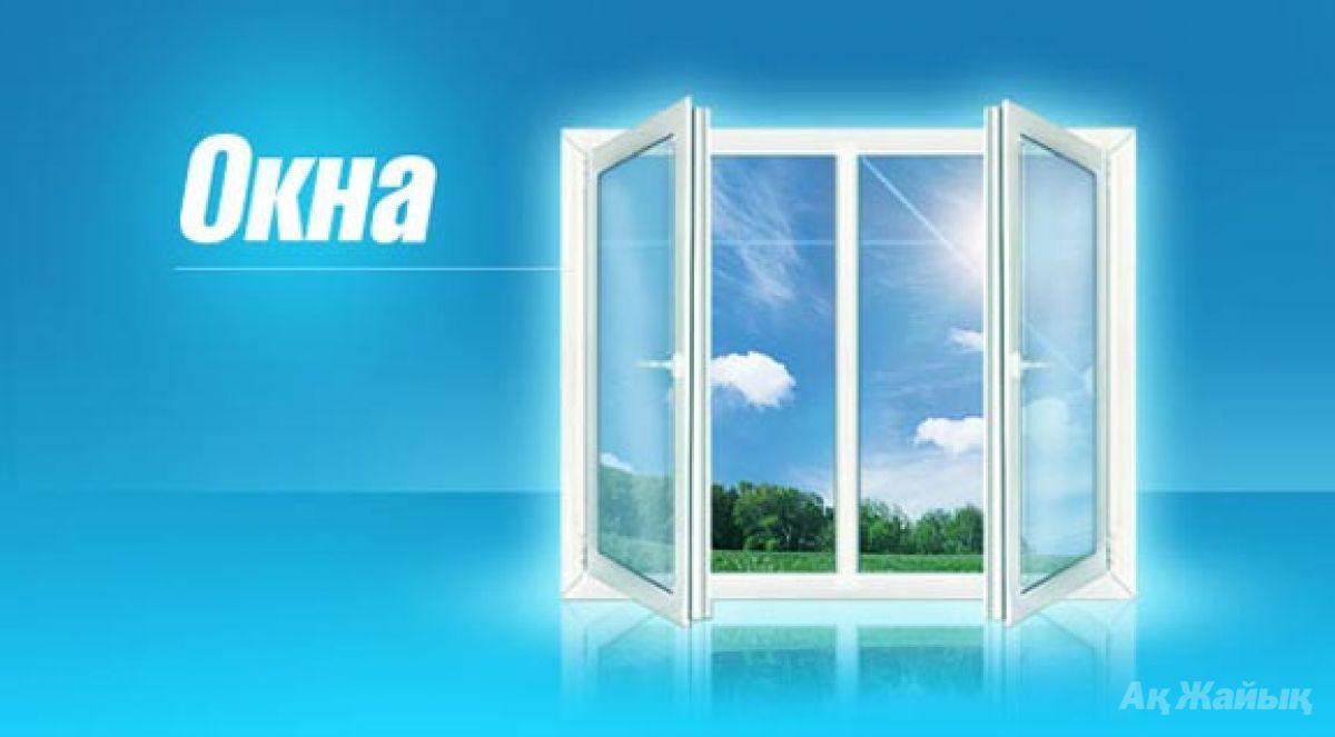 другие картинка для визитки окна поставить ящики вертикально