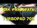 Как разобрать планшет Turbopad 705