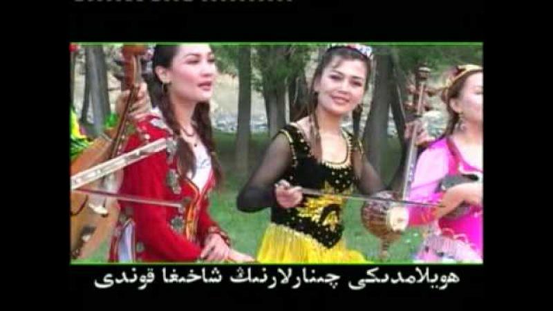Uyghur Folk Song Qara Qara Qaghlar (Black Crows)