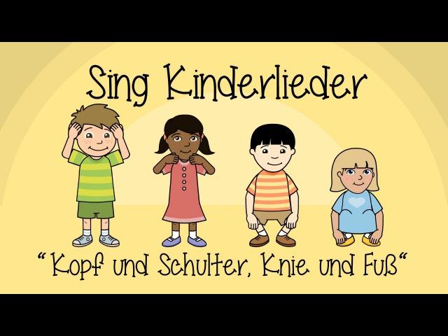 Kopf und Schultern, Knie und Fuß - Kinderlieder zum Mitsingen   Sing Kinderlieder