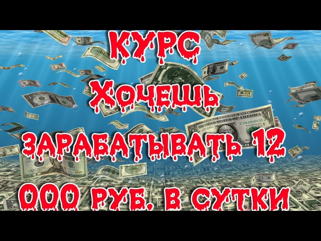 Слив Курсов Вк