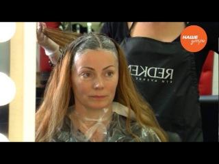 Наталья Казакова  героиня рубрики Время перемен